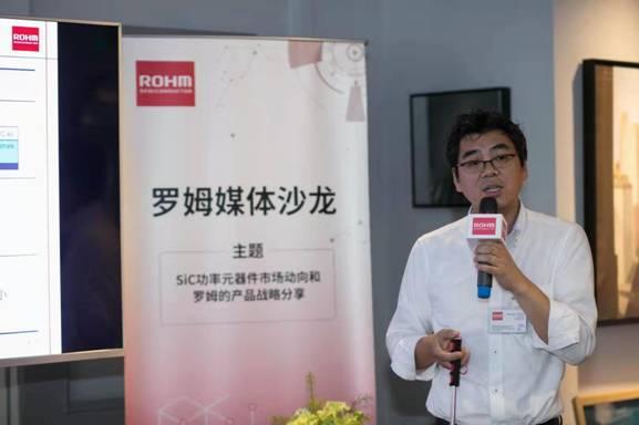 罗姆解读SiC功率元器件市场动向,分享公司产品战略